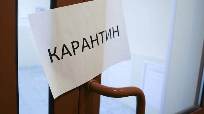 Дніпропетровська область із понеділка переходить у «червону» зону