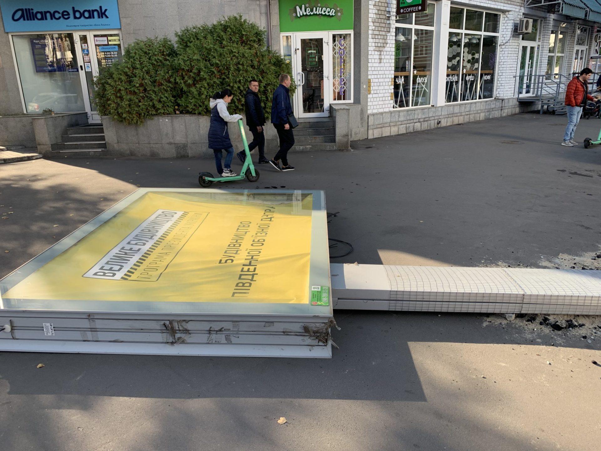 У Дніпрі демонтують незаконні рекламні конструкції