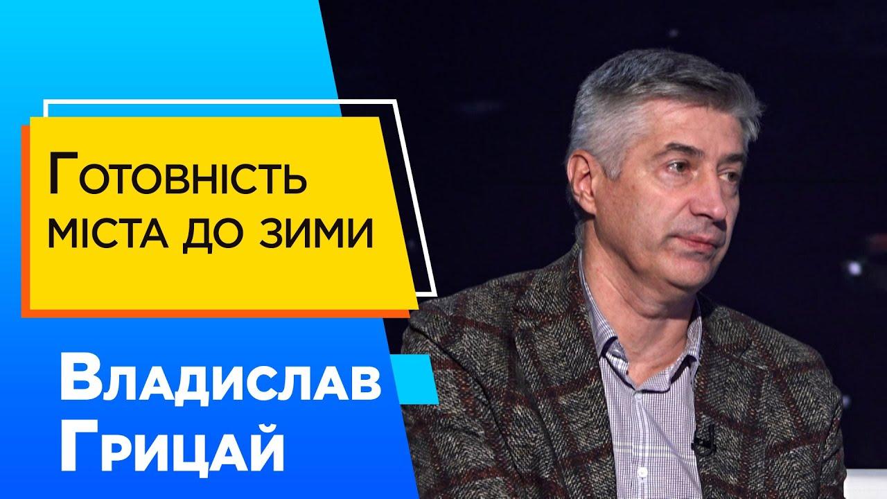 Чи готовий Дніпро до опалювального сезону